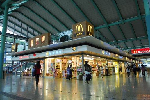 地铁站小商店改善工程-2009 - 葆冈工程有限公司   香港