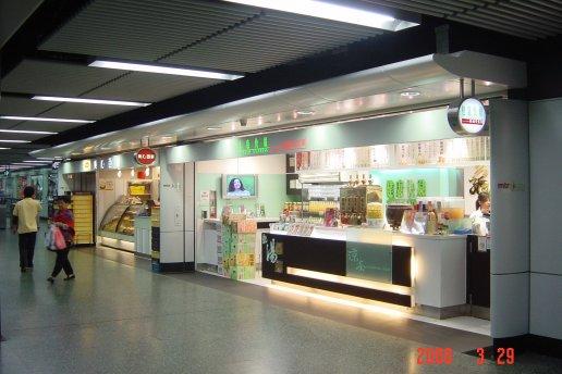 Station Furniture, Station Retail Kiosks, MTR Station 2008