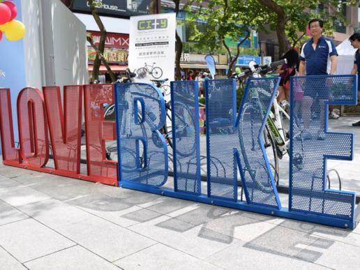 Cityplushk - Love Bike Hong Kong 香港旅發局單車節2016 字母單車停泊架