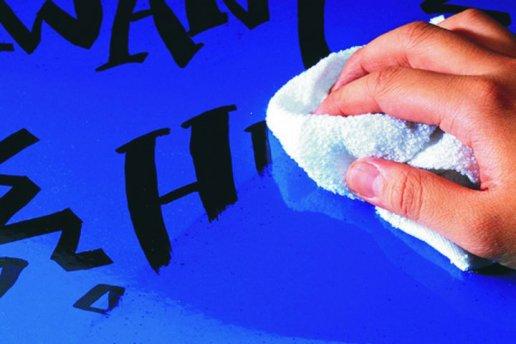 VETOP Vitreous Enamel Advantages - Clean