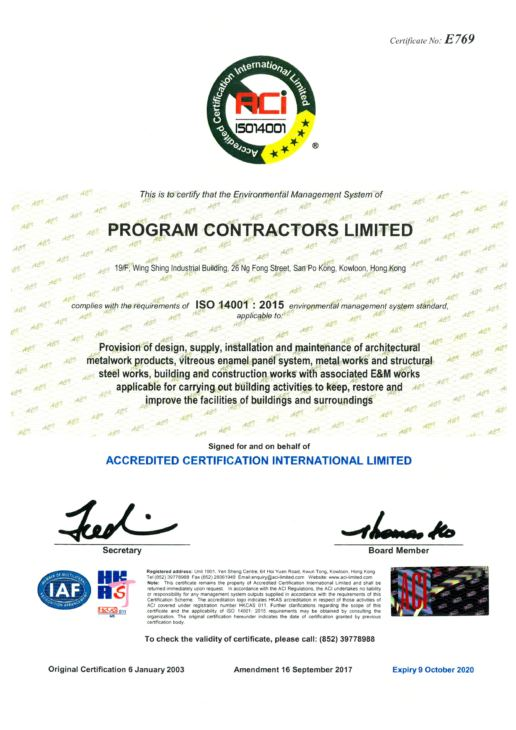 Program Contractors - ISO14001 - Environmental Management Protection