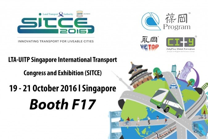 Shell Global Exhibition Programme : Sitce singapore international transport congress exhibition