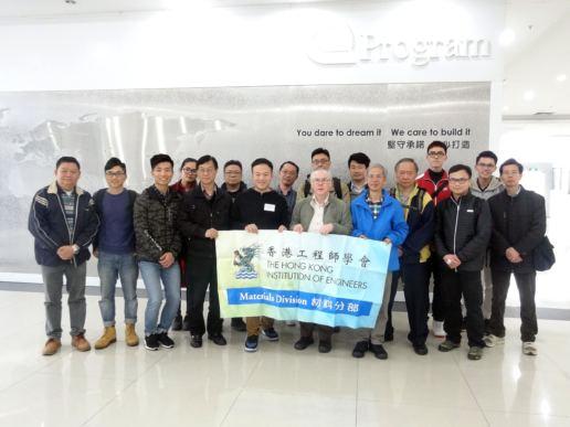 参观生产厂房 - 香港工程师学会 - 葆冈工程有限公司