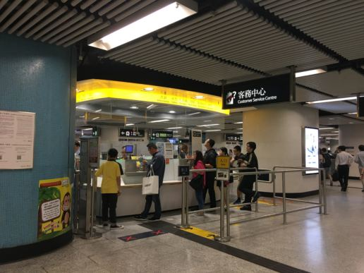 Refurbishment of Concourse, Platforms & Entrances, Admiralty Station, 2017, MTRC