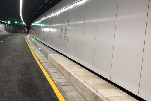 Qiaonhai Underground Road
